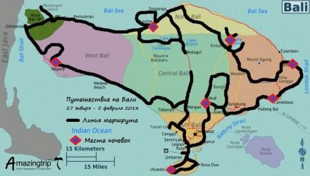 Маршрут январского путешествия по Бали