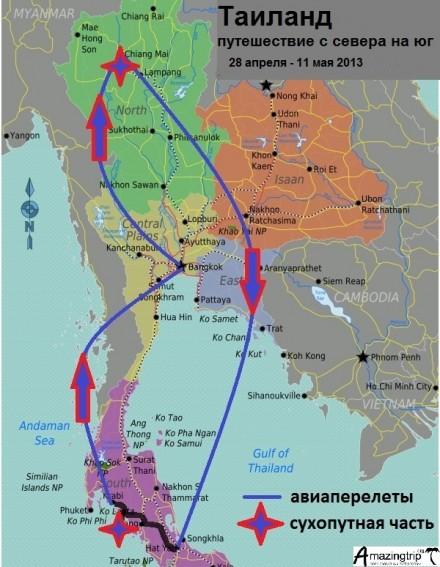карта маршрута по Таиланду (апрель-май 2013)
