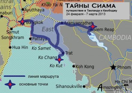 "Маршрут путешествия ""Таиланд-Камбоджа"" на карте региона"