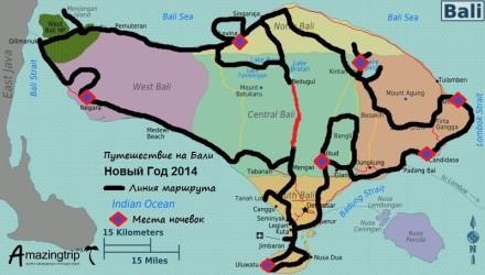Новый Год 2014 на Бали - маршрут путешествия