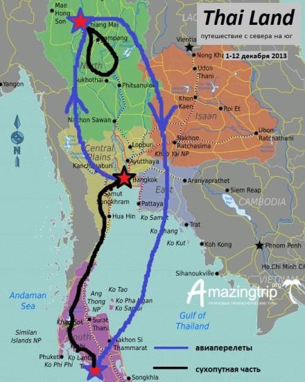 Карта путешествия в Таиланд - Декабрь 2013 - групповой тур