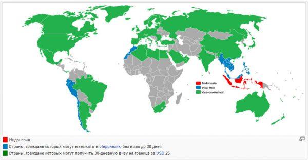 indonesia_visa