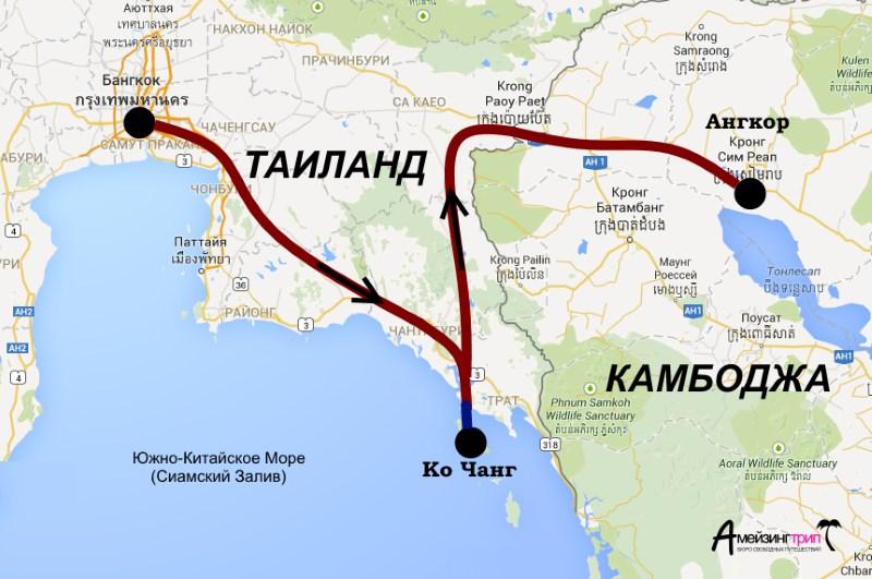 Ко Чанг: путешествие в Таиланд и Камбоджу