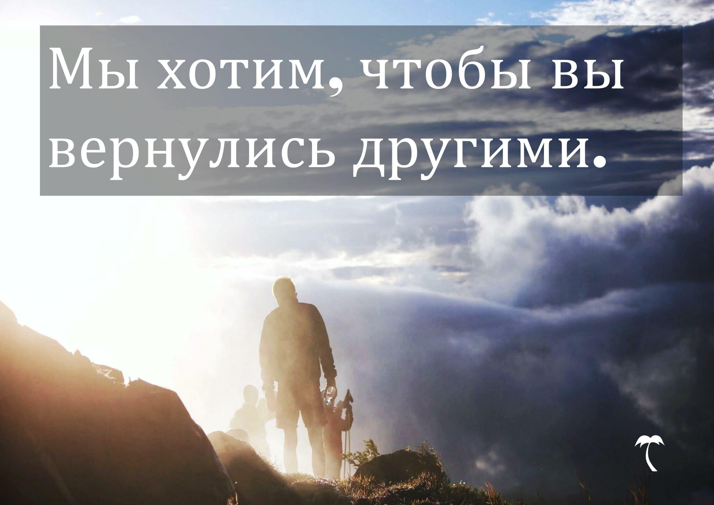 gruppovoy_tur_bali-1