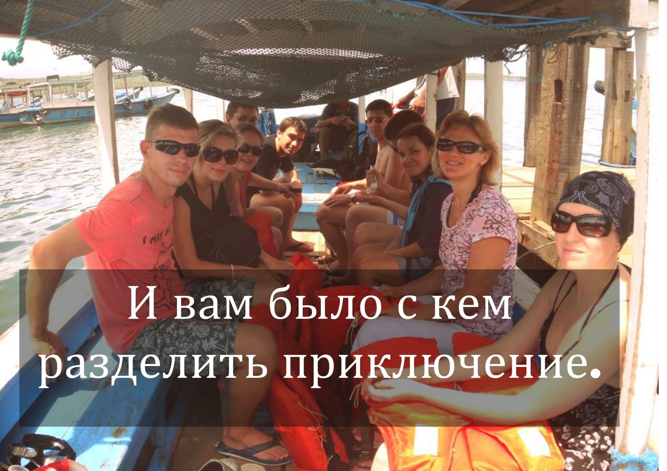 gruppovoy_tur_bali-3
