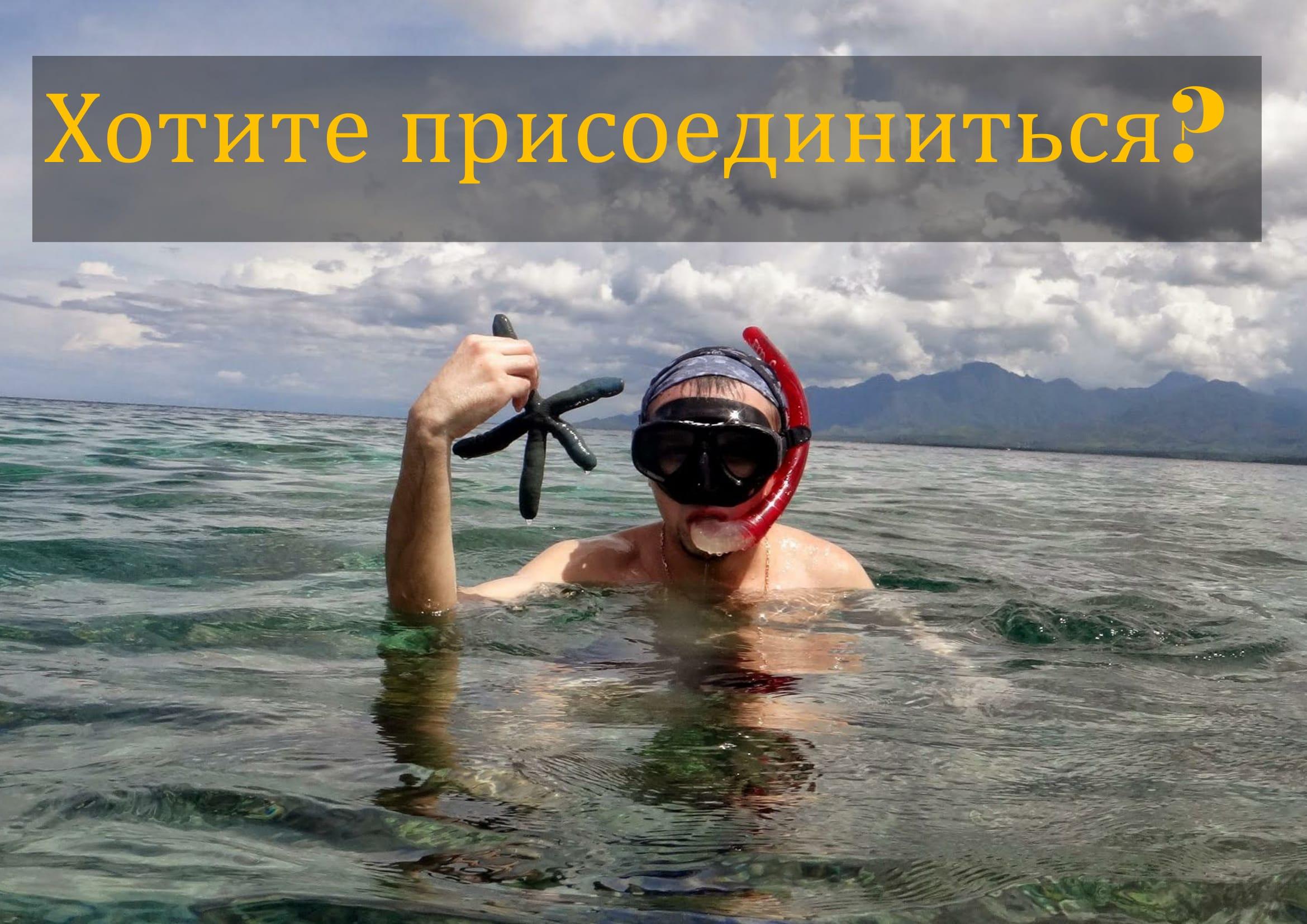 gruppovoy_tur_bali-8