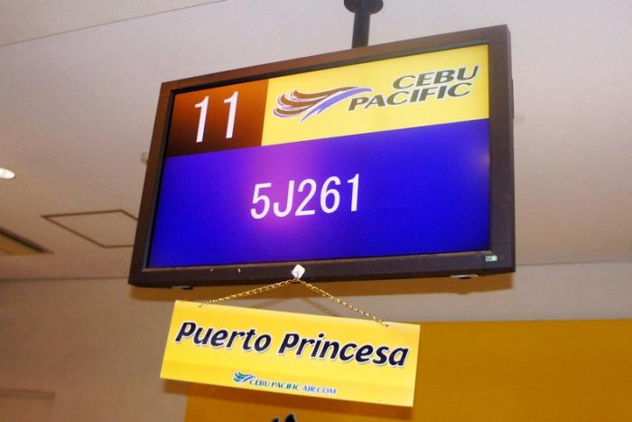Наш рейс в Пуэрто-Принцесу