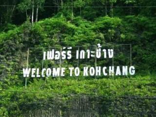 Путешествие в Камбоджу и Таиланд: День 10