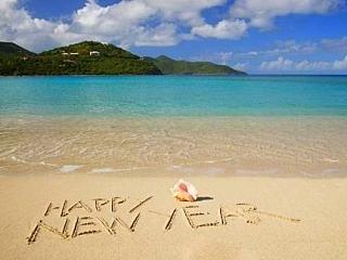 Новый год на Бали: день 2