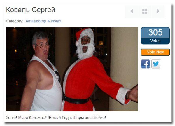 3 место - Сергей Коваль (нажмите для просмотра в большом размере)