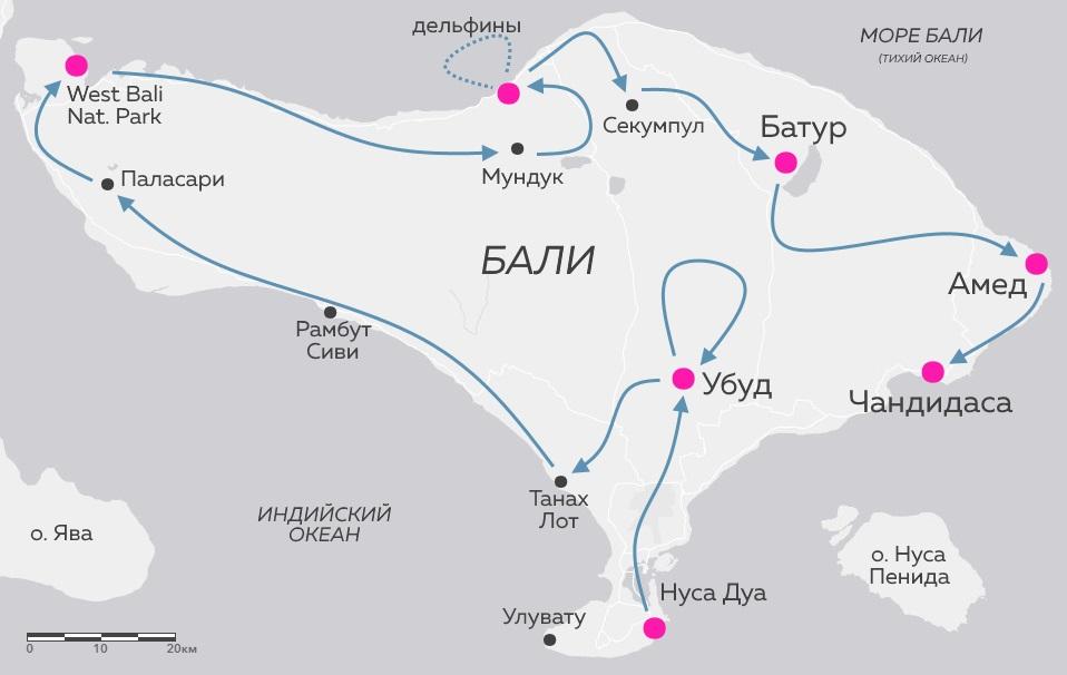 Карта авторского тура на Бали