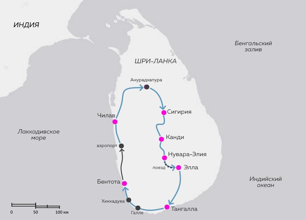 Экскурсионный тур: Шри-Ланка - карта маршрута