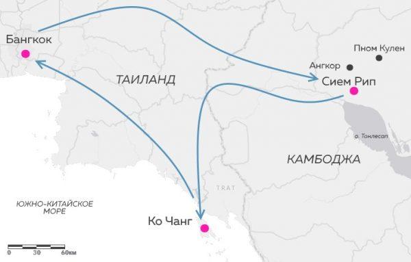 Карта маршрута экскурсионного тура в Таиланд и Камбоджу