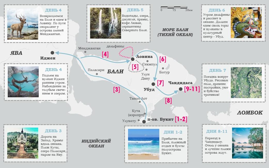 Групповой тур на Бали - карта